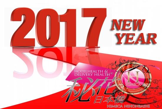 秘花日本橋 NEW YEAR EVENT!!