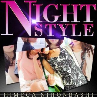 秘花日本橋 ご予約無料!!  夜だけの新イベント『Night Style-ナイトスタイル』開催!!